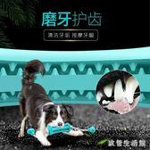 狗狗磨牙玩具 耐咬解悶神器橡膠咬棒訓練大型犬狗咬繩結寵物磨牙棒zh6283【歐爸生活館】