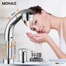 全銅體分體式雙孔抽拉式面盆冷熱水龍頭洗手臉盆可升降伸縮洗頭 電購3C