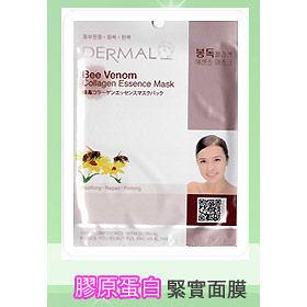 ◇天天美容美髮材料◇ 韓國DERMAL 蜂萃膠原蛋白面膜 1入 [42763]