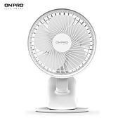 ONPRO UF-IFAN Plus 無線小夜燈涼風扇 /USB充電式夾式隨行小風扇.推車電扇.桌扇 .無線隨身攜帶式電風扇