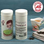 阿里磅(有機轉型期)御用紅茶150g/罐