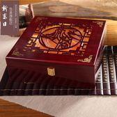 新東日 開窗雕花燕窩包裝禮品盒子冬蟲夏草高檔木盒