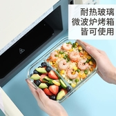 飯盒 微波爐加熱飯盒學生帶飯飯盒便當盒上班族分隔型保鮮盒冰箱專用碗【幸福小屋】