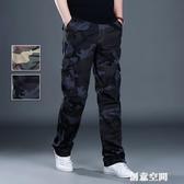 秋季迷彩工裝褲男寬松直筒純棉潮牌多口袋休閒褲男士軍褲青年長褲 創意新品