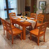 實木餐桌椅組合現代簡約摺疊伸縮兩用圓形吃飯桌子小戶型餐桌家用 1995生活雜貨NMS