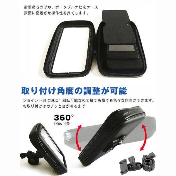 gogoro2 suzuki gsx s150 new nex 125 address 110 my150 gp125 iphone7 plus手機座手機支架