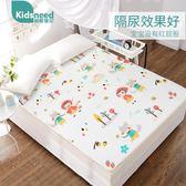 兒童床墊寶寶隔尿墊嬰兒防水可洗超大號透氣床笠兒童防漏床墊成人大號床單 春生雜貨鋪