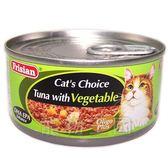 【寵物王國】Frisian富力鮮-鮪魚+蔬菜貓罐170g