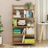 雙11限時巨優惠-書櫃書架簡約現代簡易桌上實木學生用落地創意收納組置物架省空間 LP