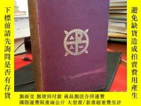 二手書博民逛書店Symbols罕見and Emblems of Early and Mediaeval Christian Art