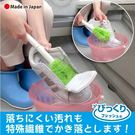 日本製 SANKO 免洗劑洗鞋刷-玄衣美舖