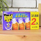 Raid 雷達強效煙霧殺蟲劑 (買3送2)