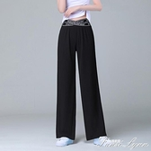 冰絲褲女夏季薄款寬管褲女褲2021新款高腰垂感休閒長褲九分小個子 范思蓮恩