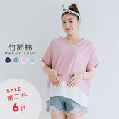 *蔓蒂小舖孕婦裝【M11676】*台灣製.假兩件竹節棉寬版上衣