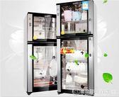 消毒櫃家用商用立式雙門高溫櫃式不銹鋼迷你小型大容量保潔碗櫃   (圖拉斯)