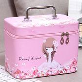 化妝包小號便攜韓國簡約可愛少女心大容量多功能方收納盒品箱手提  9號潮人館