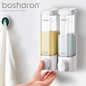 給皂機 皂液器浴室洗發水沐浴露盒子壁掛式衛生間家用洗手液瓶免打孔【快速出貨八折搶購】