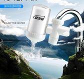 水龍頭淨化器凈水器水龍頭凈水器家用水龍頭過濾器自來水過濾器廚房凈化 新品特賣
