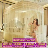 伸縮蚊帳U型雙人家用公主風支架1.5米新款加密加厚WY