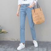 韓版潮顯瘦學生百搭牛仔褲