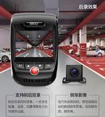 任E行新款雙鏡頭隱藏式行車記錄儀高清夜視汽車車載無線360度全景 st2151『伊人雅舍』