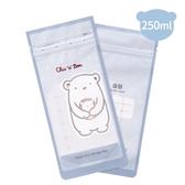 【奇哥】一次性母乳儲存袋20入 (250ml)