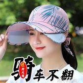 帽子女夏天韓版百搭遮陽帽戶外遮臉防曬帽防紫外線騎車太陽帽涼帽 依凡卡時尚