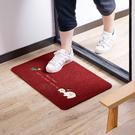 刺繡防滑地墊 臥室客廳地板墊地毯 廚房浴室吸水門墊