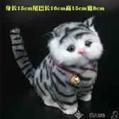 仿真玩偶仿真貓咪毛絨玩具公仔擺件假貓會叫的貓貓小貓玩偶動物模型會叫igo 潮人女鞋