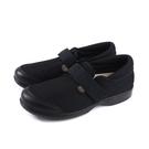 Moonstar 保健鞋 休閒鞋 黑色 女鞋 LAL0196 no326