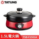 TATUNG 大同 1.5公升 電火鍋 TSB-F1501A