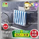 新304不鏽鋼保固 廚房收納 置物架 家而適 抹布 毛巾架(0995)