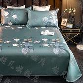 涼蓆 冰絲三件套床可水洗折疊夏季可機洗空調軟席子 1.2m~2.0m可選擇