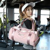 旅行包健身包女潮干濕分離訓練輕便手提旅游袋防水運動短途網紅男 時尚潮流