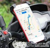機車支架 摩托車手機支架帶充電器通用電動車快速充電防震導航支架騎行裝備 玩趣3C