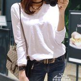 長袖T恤 韓版百搭寬鬆純色長袖T恤女學生竹節純棉體恤打底衫內搭上衣 『夢娜麗莎精品館』