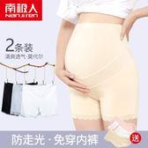 孕婦褲 孕婦安全褲懷孕期托腹夏季薄款短褲防走光孕婦打底褲女褲子夏裝 38色