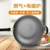 生鐵鑄鐵平底炒鍋鐵鍋炒菜鍋家用不黏鍋電磁爐燃氣灶適用直徑32cm  雙12購物節