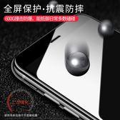 iPhone7plus鋼化膜蘋果8全屏全覆蓋