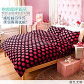 搖粒絨 / 雙人【個性尤物】床包兩用毯組  頂級搖粒絨  戀家小舖台灣製AAW215
