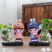 桌面擺件 創意玻璃花瓶擺件家居課堂裝飾品花器辦公桌綠蘿花插陶瓷水培容器 中秋鉅惠