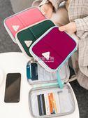 證件收納包護照包旅行便攜機票收納包證件包袋護照夾防水保護套多功能錢包京都3C