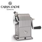 CARAN d'ACHE 瑞士卡達 455.200 金屬削鉛筆機 銀 /台