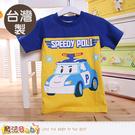 童裝 台灣製POLI正版純棉防蚊布短袖T恤 魔法Baby