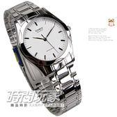 CASIO卡西歐 MTP-1275D-7A 時尚輝煌指針紳士風格錶 不銹鋼 白色 防水手錶 男錶 MTP-1275D-7ADF