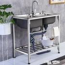 不銹鋼簡易水槽廚房洗菜盆雙槽水池家用洗碗槽帶支架洗手盆池架子 ATF 魔法鞋櫃