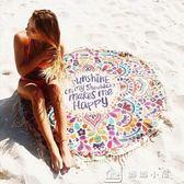 新款海邊沙灘巾歐美人棉印花圓形流蘇沙灘墊海邊度輕薄披肩 娜娜小屋