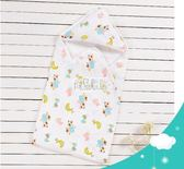 包巾新生兒包被嬰兒被子純棉薄款抱毯裹巾初生寶寶抱被用品