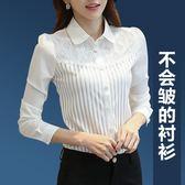 雪紡襯衫-蕾絲職業裝韓版女士長袖襯衫 衣普菈
