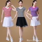 運動套裝 廣場舞服裝新款套裝夏季 水兵舞女裙子套裝舞蹈運動服演出跳舞衣 開春特惠